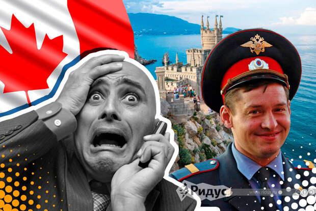 Что толкает к переезду из Канады в Крым и чем это может обернуться