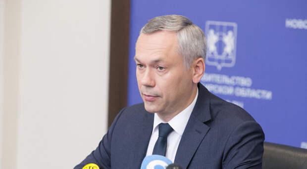 Губернатор Новосибирской области прокомментировал ситуацию с разрезом «Богатырь»