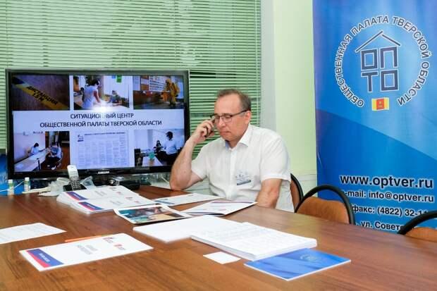 ТОП голосования: последний день в Тверской области проходит спокойно