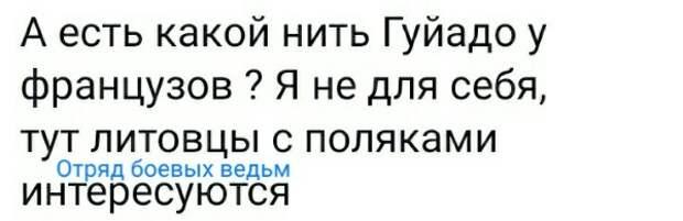 «Сука московская!» – Беломайдан довёл Ахеджакову до слёз счастья