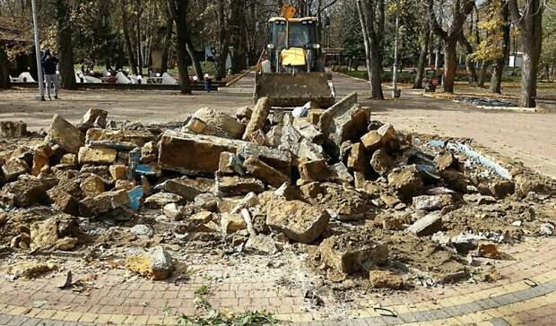 Руководство Центрального парка Ставрополя объяснило снос исторического фонтана