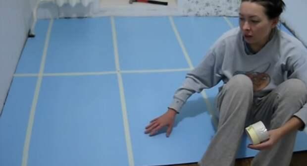 Подложку под линолеум пришлось скреплять малярной лентой. | Фото: youtube.com.