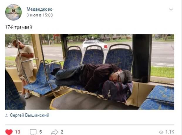 Фото дня: заснувший пассажир 17-го трамвая