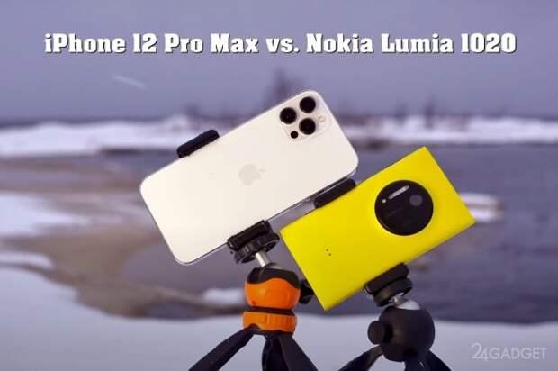 Новейший iPhone проиграл «битву камер» Nokia, выпущенному в 2013 году