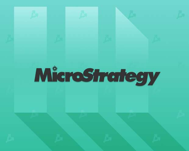 MicroStrategy инвестировала в биткоин $10 млн