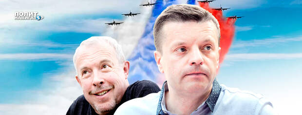 Макаревич и Парфенов прибегут обратно в Россию
