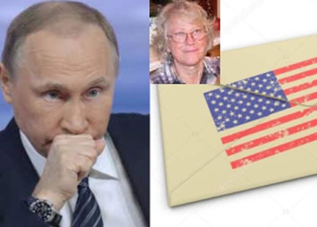 Судья из США написала открытое письмо Президенту Путину