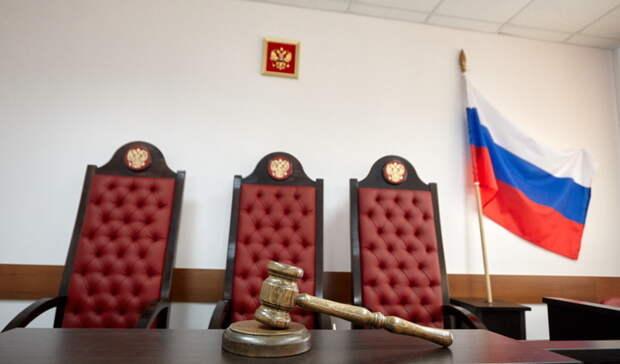 Собирается уйти. Председатель омского суда написала заявление оботставке