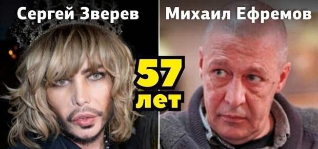 15российских знаменитостей, которые оказались одногодками