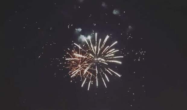 ВТюмени состоялся праздничный салют в честь 9 Мая