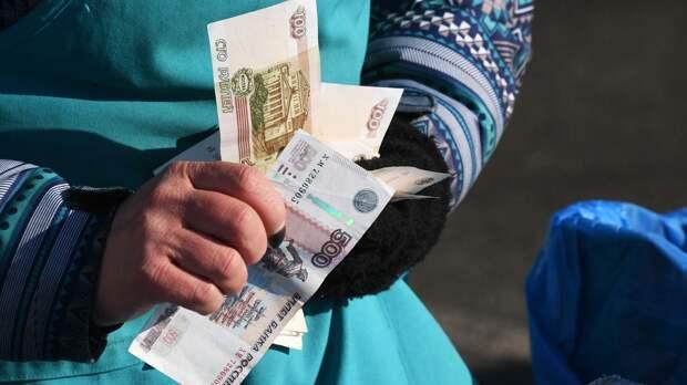 Какие дополнительные выплаты смогут получить пенсионеры и родители до конца года