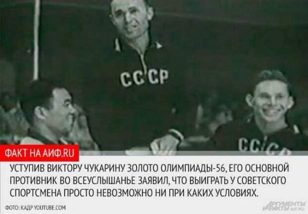 Виктор Чукарин — узник 17 концлагерей и 7-кратный олимпийский чемпион