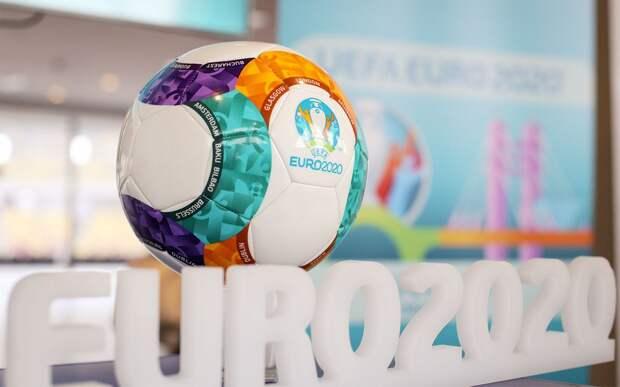 Источник: «Газпром» стал официальным спонсором Евро-2020 вместо азербайджанского SOCAR