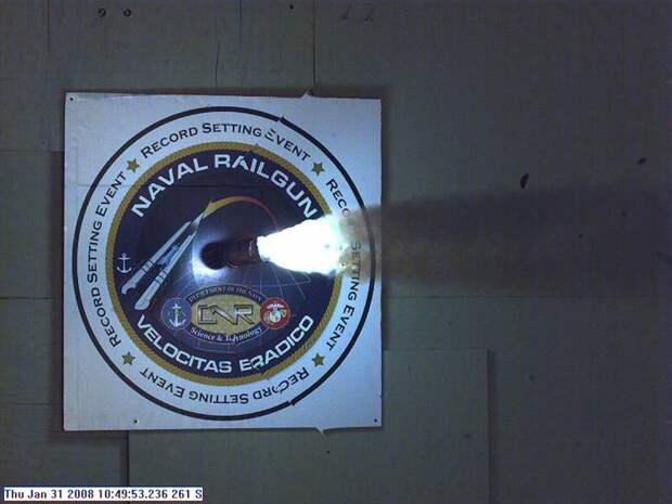 ВМС США отказывается от рельсовой пушки