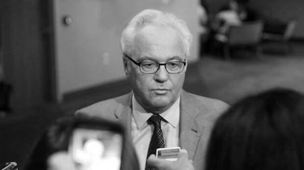 В ООН выразили соболезнования России в связи со смертью Чуркина