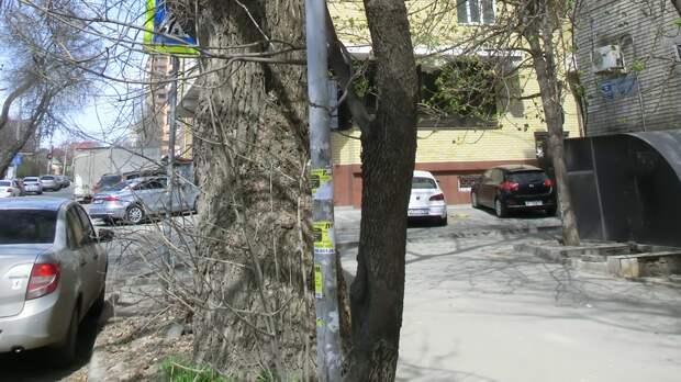 Переулок Доломановский вРостове отремонтируют досентября