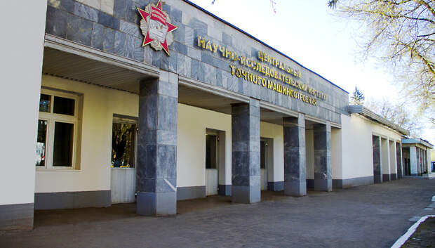 ЦНИИТОЧМАШ стал экспертной организацией по оружию и боеприпасам в РФ