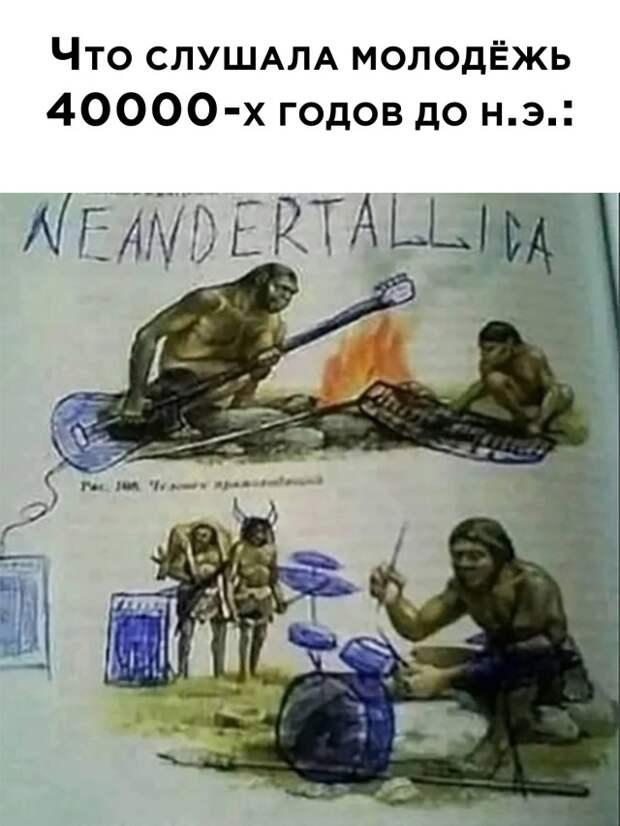 Смешные картинки 30 июня 2021