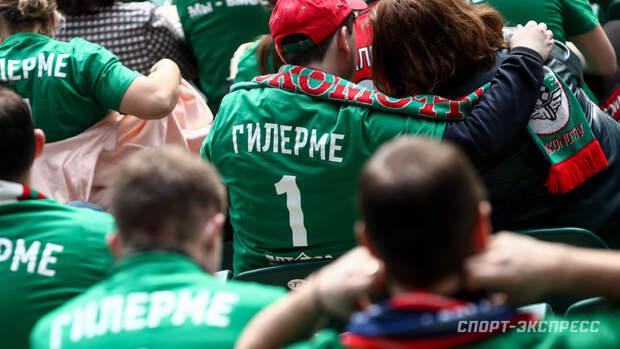 Гильерме поблагодарил болельщиков «Локомотива» заакцию поддержки