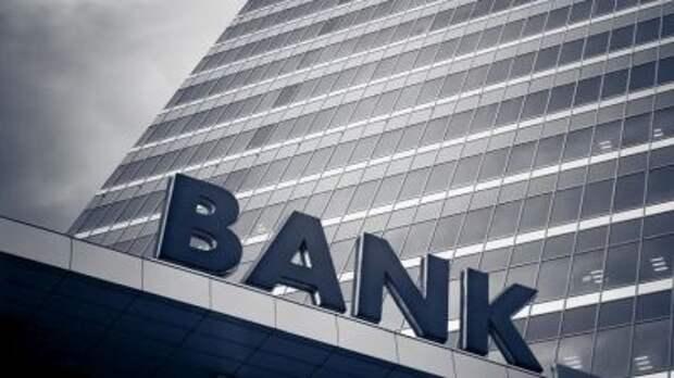 Прибыль банков РФ в 2021 году может достичь 2 трлн рублей