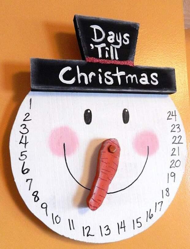 Рождественский календарь без сладкого