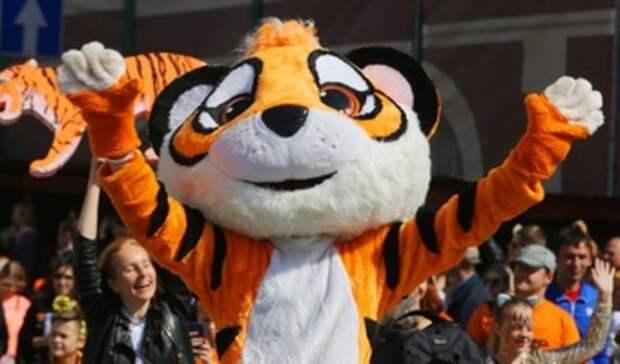 «Тигриные» выходные ждут жителей Владивостока: список мероприятий