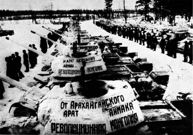 Слова на броне война, история, факты