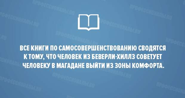 http://media.professionali.ru/processor/topics/original/2016/08/10/im-03.png