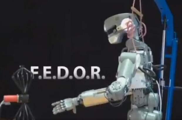 Дмитрий Рогозин посвятил роботу «Федору» клип