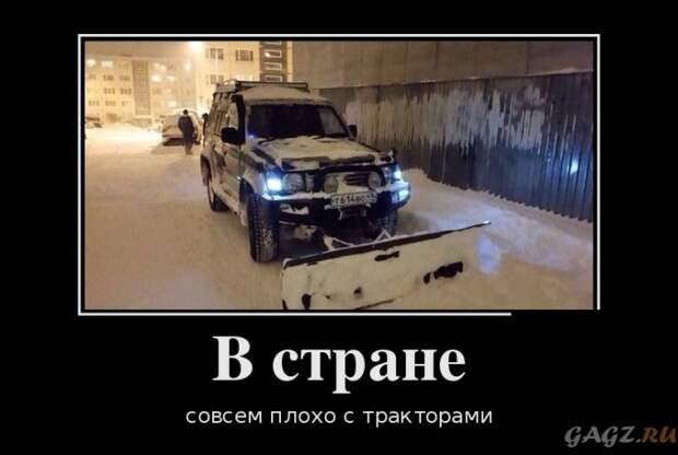 1422997348_demotivatory_10