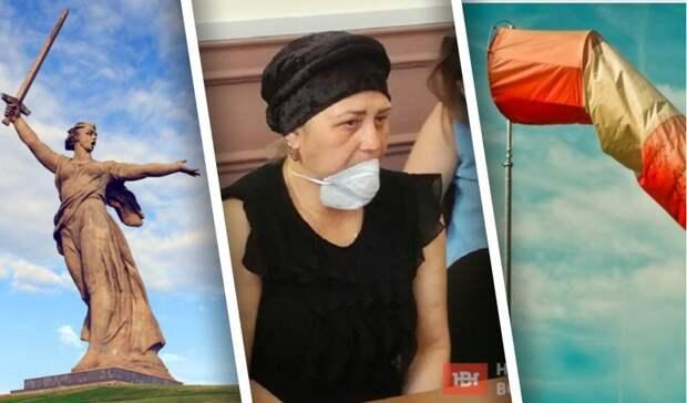 Главные новости Волгограда за18 мая
