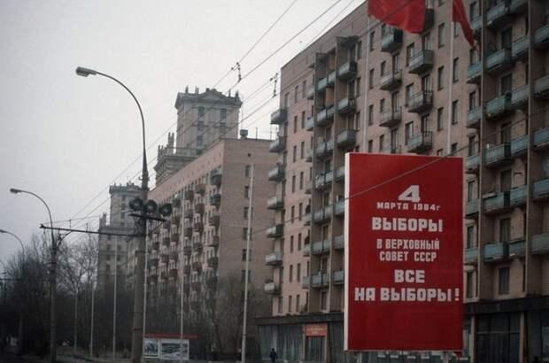 Баннер «Выборы в Верховный Совет СССР».