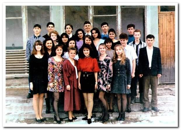 школа 70 года