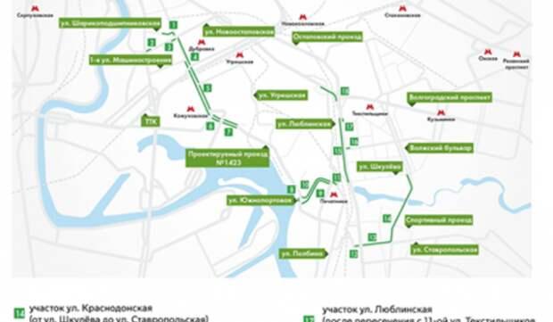 С 30 апреля по 24 мая ограничат движение в юго-восточных районах столицы