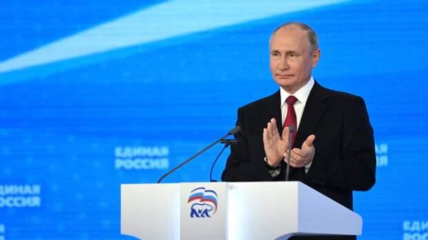 Путин поздравил российских школьников с выпускным