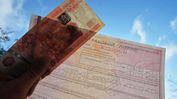 Названы российские регионы с высоким уровнем мошенничества в автостраховании