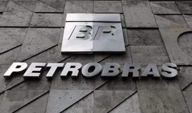 Глава Petrobras окончательно ушел, нонеудобные вопросы остались