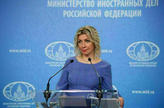 Захарова заявила о провокации ОБСЕ на выборах в Госдуму