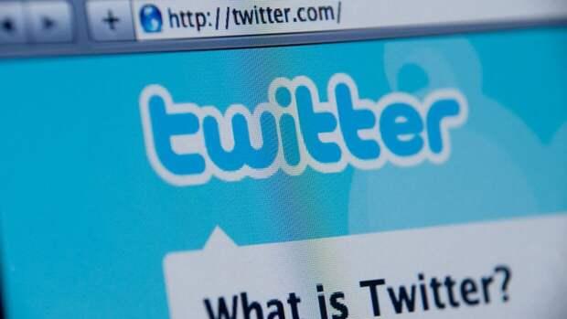 Twitter ввел систему сбора пожертвований авторам