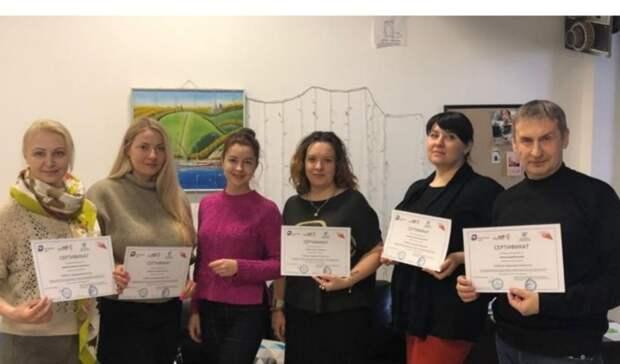 """Участники """"Азбуки предпринимательства"""" получили сертификаты"""