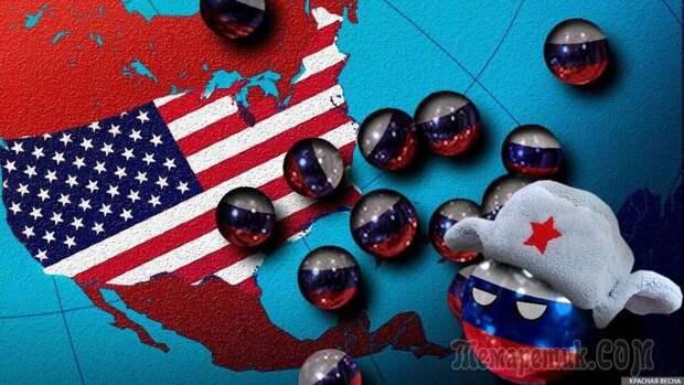 «Россия не хочет войны»: что говорится в докладе разведки США