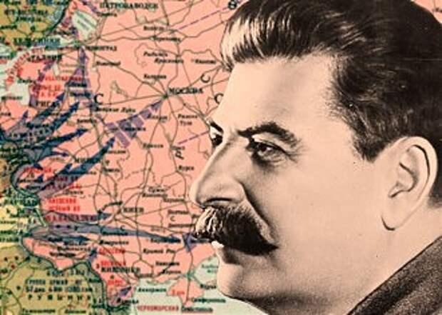 «Сталинский прорыв»