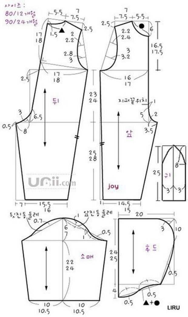 Комбинезоны и спальные мешки (4Diy)