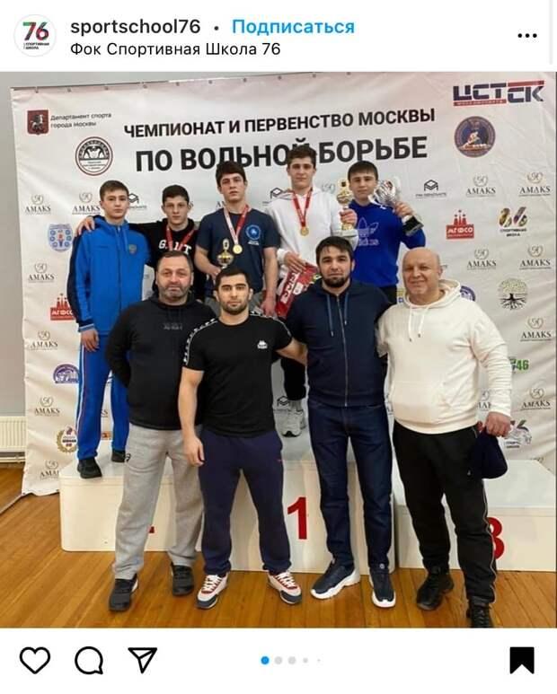 Бескудниковские борцы завоевали десять медалей в Первенстве Москвы