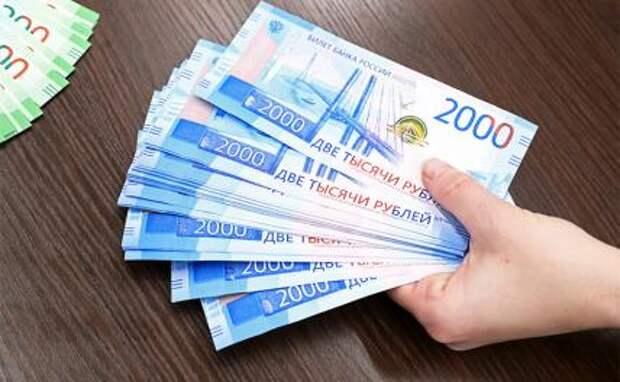 У россиян вырастут зарплаты: Кого точно коснутся обещания правительства Мишустина