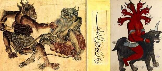 Демоны в исламской религии Ближнего Востока