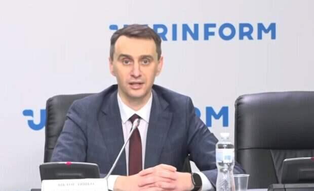 """В """"Слуге народа"""" определились с заменой главе Минздрава Степанову, появилось заявление: подробности"""