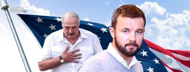 Лукашенко выполнил требование Помпео