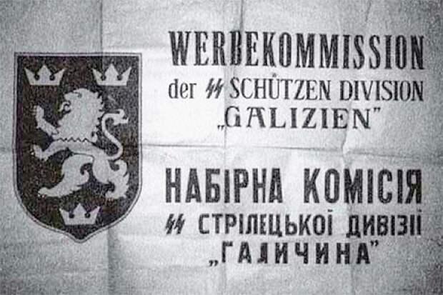 Эсэсовский марш в Киеве планомерно готовила еврейская власть Украины