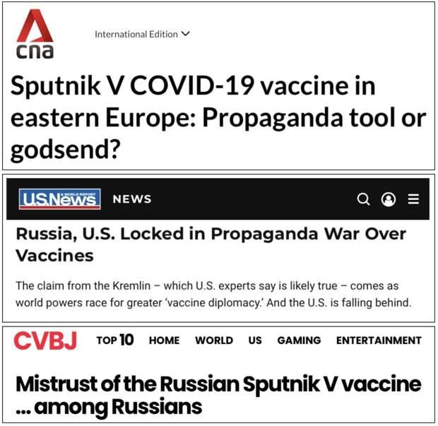 «Спутник V» в Восточной Европе: инструмент пропаганды или находка?»